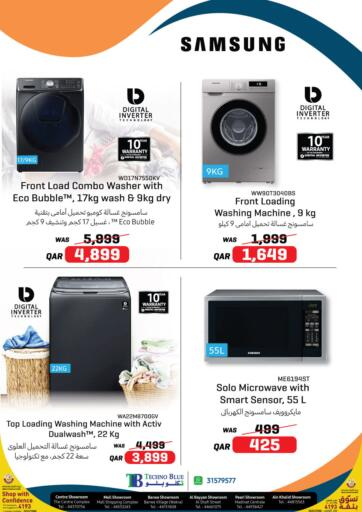 Qatar - Al-Shahaniya Techno Blue offers in D4D Online. Summer Deals on Samsung Appliances. Now its time to shop from Techno Blue. Get  Summer Deals on Samsung Appliances offers and get your products at great discounts. Offers valid Till 30th June.   Hurry Up!!!!!. Till 30th June