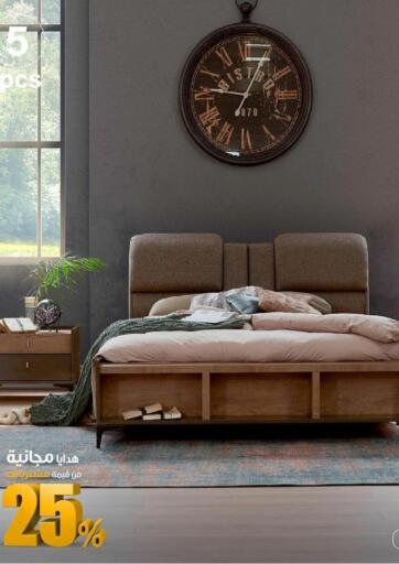 Kuwait At Home Furniture offers in D4D Online. Best Deal. . Best Deal