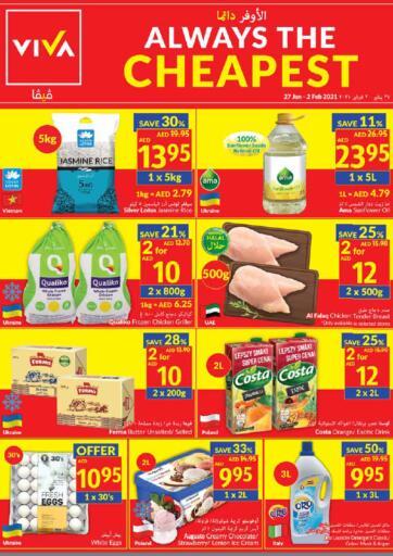 UAE - Dubai Viva Supermarket offers in D4D Online. Always The Cheapest. . Till 2nd February