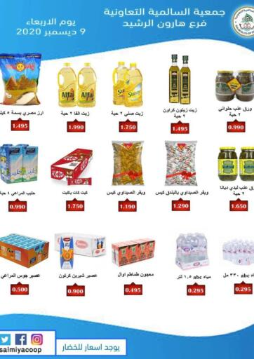 Kuwait Salmiya Co-op Society offers in D4D Online. Special Offer. . Only On 9th December
