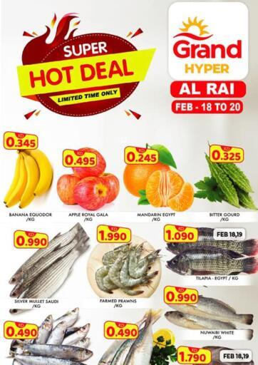 Kuwait Grand Hyper offers in D4D Online. Hot Deal @Al Rai. . Till 20th February