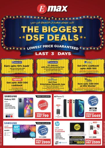 UAE - Dubai Emax offers in D4D Online. The Biggest DSF Deals. . Till 15th February