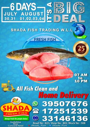 Bahrain Shada Fish offers in D4D Online. Its A Big Deal. Its A Big Deal @ Shada Fish! Get Your Products at Cheapest Price.. Offer Valid Till  04th August. . Till 04th August