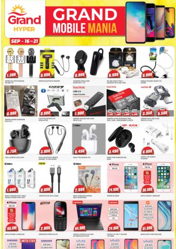 Kuwait Grand Hyper offers in D4D Online. Grand Mobile Mania. Grand Mobile Mania at Grand Hyper. Exciting Offers Waiting For You Visit Their Nearest Store And Get Everything At Exciting Prices.  Validity Till 21st September 2021.  Enjoy Shopping!!!. Till 21st September