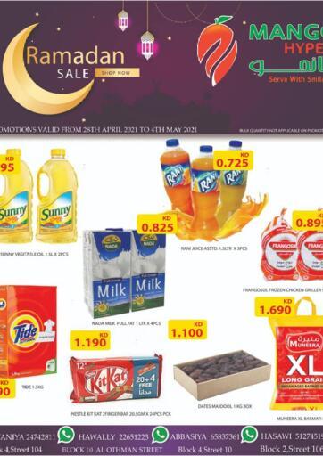 Kuwait Mango Hypermarket  offers in D4D Online. Ramadan Sale. . Till 4th May