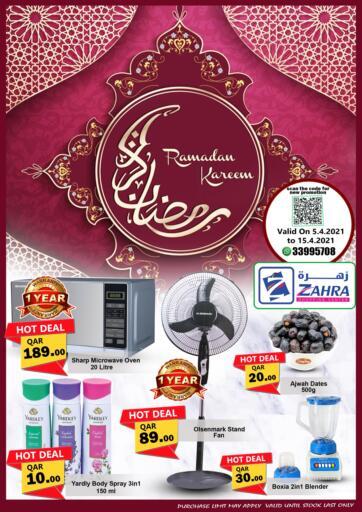 Qatar - Doha Zahra Shopping offers in D4D Online. Ramadan Kareem. . Till 15th April