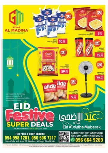UAE - Abu Dhabi Azhar Al Madina Hypermarket offers in D4D Online. Mussaffah Abudhabi Shop 2. . Till 25th July