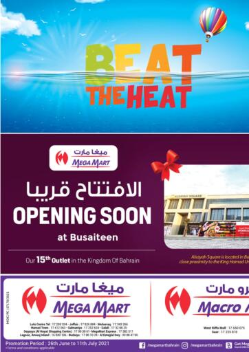 Bahrain MegaMart & Macro Mart  offers in D4D Online. Beat The Heat. Beat The Heat At MegaMart & MacroMart! Offer Includes Groceries, Fruits, Vegetables & much more at reduced prices. Offer Valid Till 11th July. Happy Shopping!!. Till 11th July
