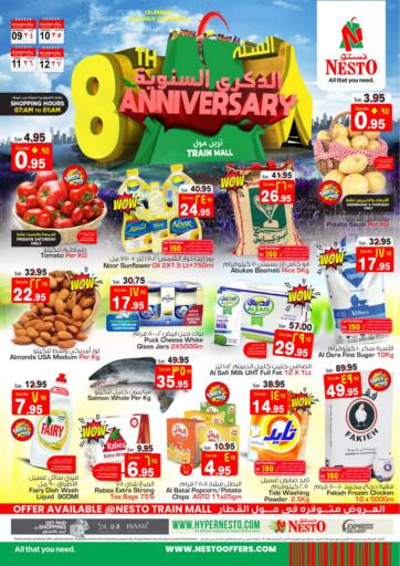 KSA, Saudi Arabia, Saudi - Al Khobar Nesto offers in D4D Online. 8th Anniversary @ Train Mall Aziziyah. Now you can get your daily products from your favorite brands during '8th Anniversary' Deals at Nesto Stores! This offer is only valid Until 12th December.. Till 12th December