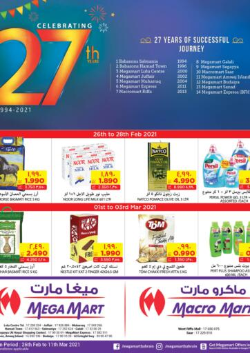 Bahrain MegaMart & Macro Mart  offers in D4D Online. Celebrating 27th Years. Celebrating 27th Years At MegaMart & MacroMart! Offer Includes Groceries & much more at reduced prices. Offer Valid TIll 11th March. Happy Shopping!!. Till 11th March