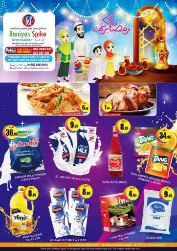 UAE - Abu Dhabi Baniyas Spike Group Of Companies offers in D4D Online. Ramadan Offers. . Till 16th April