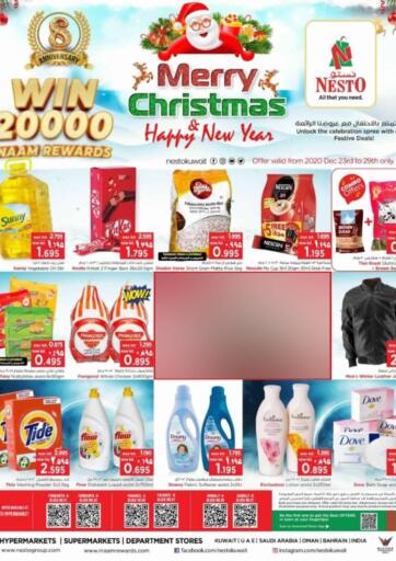 Kuwait Nesto Hypermarkets offers in D4D Online. Merry Cristmas. . Till 29th December