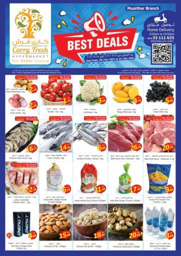 Qatar - Al-Shahaniya Carry Fresh Hypermarket offers in D4D Online. Best Deals-Muaither. . Till 15th September