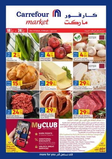 Qatar - Al Khor Carrefour offers in D4D Online. Carrefour Market. . Till 24th August