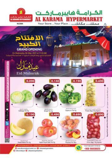 Oman - Sohar Al Karama Hypermarkets  offers in D4D Online. Grand Opening !. . Till 15th May