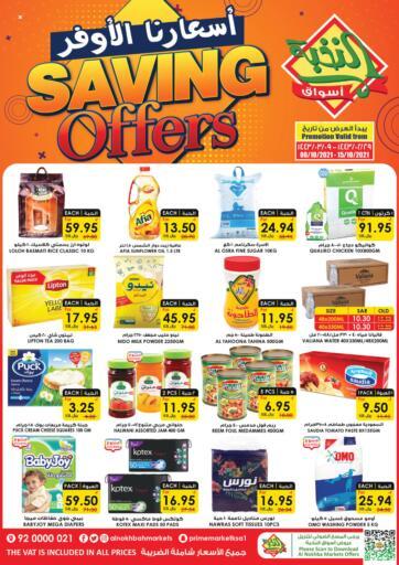 KSA, Saudi Arabia, Saudi - Najran Prime Supermarket offers in D4D Online. Saving Offers. . Till 15th October