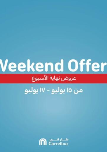 Egypt - Cairo Carrefour  offers in D4D Online. Weekend Offers. . Till 17th July