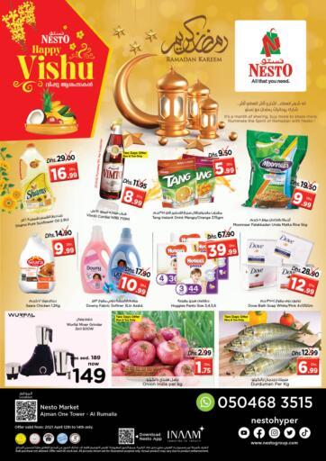 UAE - Sharjah / Ajman Nesto Hypermarket offers in D4D Online. Al Rumaila , Ajman. . Till 14th April