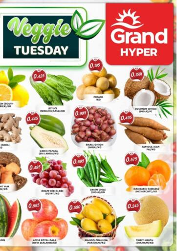 Kuwait Grand Hyper offers in D4D Online. Veggie Tuesday. . Only On 31st August