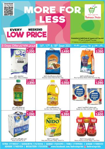 Bahrain Bahrain Pride offers in D4D Online. More for Less. More for Less at Baharain Pride !  Offers on Groceries,Clothes and much more are valid Till 18th September Get it Now!! Enjoy Shopping!. Till 18th September