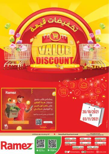 Oman - Sohar Ramez  offers in D4D Online. Value Discount. . Till 3rd November