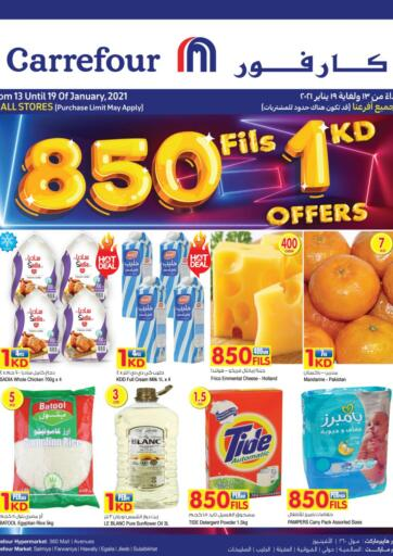 Kuwait Carrefour offers in D4D Online. 0.850, 1 KD Offers. . Till 19th January