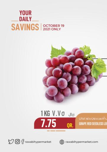 Qatar - Al Rayyan Rawabi Hypermarkets offers in D4D Online. Your Daily Savings. . Only On 19th October