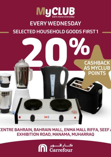 Bahrain Carrefour offers in D4D Online. My Club Offer. . Only On 25th August