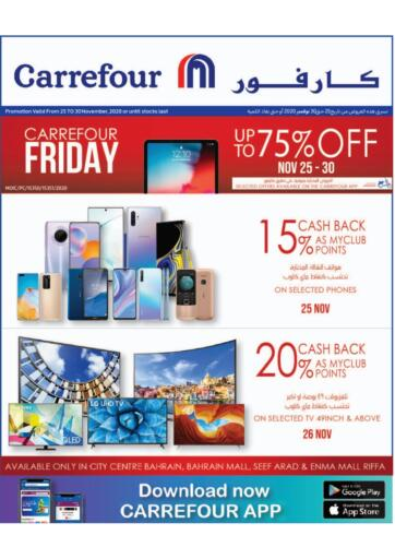 Bahrain Carrefour offers in D4D Online. Carrefour Friday. Take advantage of 'Carrefour Friday' and buy your  products at the best prices from Carrefour!. This offer is valid Till  30th November  2020. Enjoy Shopping!!!. Till 30th November
