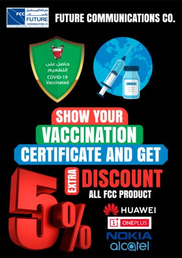 Bahrain Arafa Phones offers in D4D Online. Get extra 5% discount if you vaccinated. . Till 24th June