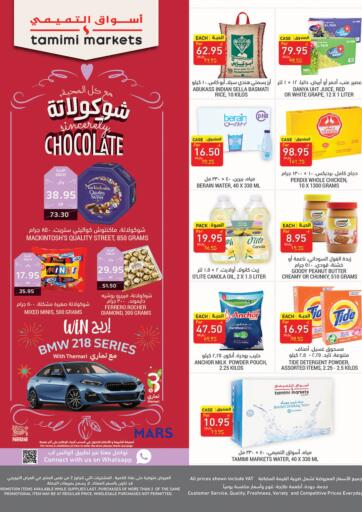 KSA, Saudi Arabia, Saudi - Al Khobar Tamimi Market offers in D4D Online. Sincerely Chocolate. Get these Special Deals on your home items and enjoy great discounts on fruits, vegetables, groceries and more  Till 22nd December at Al Tamimi Branches!. Till 22nd December