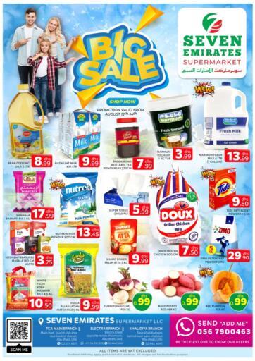 UAE - Abu Dhabi Seven Emirates Supermarket offers in D4D Online. Big Sale @ TCA, Khalidiya, Electra. . Till 14th August