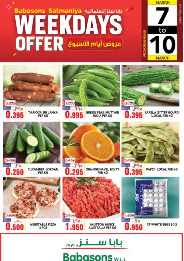 Bahrain MegaMart & Macro Mart  offers in D4D Online. Weekdays Offers. Weekdays Offers At MegaMart & MacroMart! Offer Includes Groceries & much more at reduced prices. Offer Valid TIll 10th March. Happy Shopping!!. Till 10th March