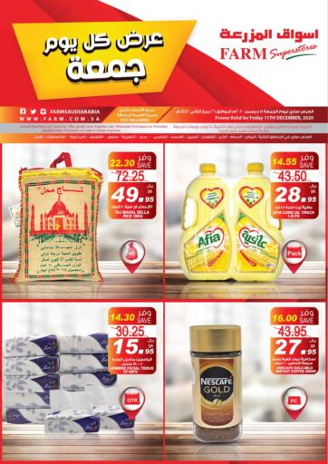 KSA, Saudi Arabia, Saudi - Al Khobar Farm Superstores offers in D4D Online. Friday Offers. Take advantage of these amazing discounts at all outlets Farm Superstore during the 'Friday Offers' on 11th December only.. Only on 11th December