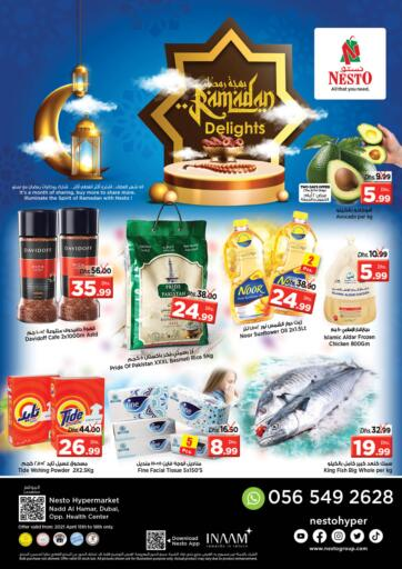 UAE - Dubai Nesto Hypermarket offers in D4D Online. Naad Al Hamr, Dubai. . Till 17th April