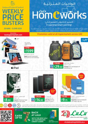 UAE - Abu Dhabi Lulu Hypermarket offers in D4D Online. Home Works. . Till 15th April