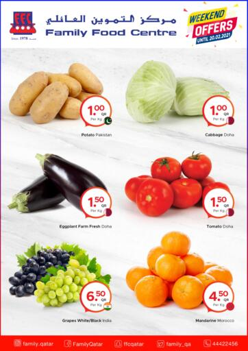 Qatar - Al Khor Family Food Centre offers in D4D Online. Weekend Deals at Family Food Centre. Shop At Family Food Centre And Get Their Weekend Deals offers. offer valid Till  20th February. Enjoy Shopping!. Till 20th February