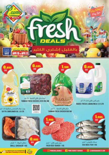 Bahrain Prime Markets offers in D4D Online. Fresh Deals. . Till 17th April