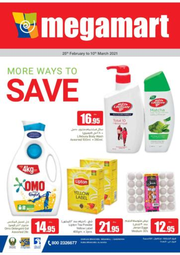 UAE - Dubai Megamart Supermarket  offers in D4D Online. More Ways To Save. . Till 10th March