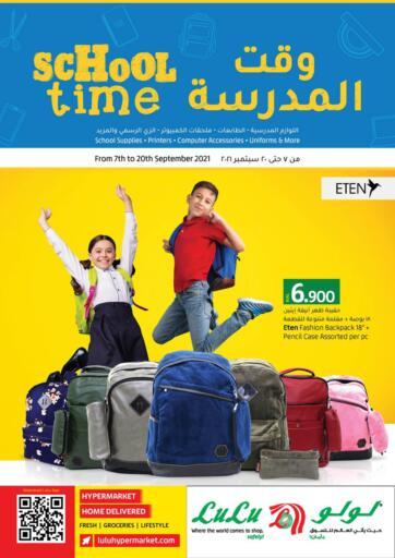 Oman - Salalah Lulu Hypermarket  offers in D4D Online. School Time. School Time Offer Available @ Lulu hypermarket.Offer Valid Till 20th September. Rush Before The Offer Ends...!!!!!!. Till 20th September