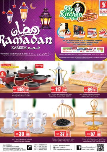 Qatar - Al Daayen Safari Hypermarket offers in D4D Online. Ramadan Kareem. Ramadan Kareem Offers Are Available At Safari Hypermarket. Offers Are Valid Till 15th April.  Hurry Up!!. Till 15th April