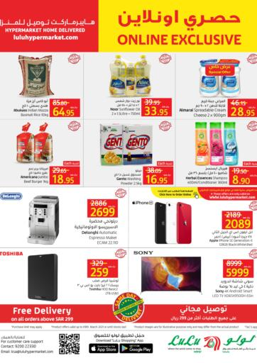 KSA, Saudi Arabia, Saudi - Al Hasa LULU Hypermarket  offers in D4D Online. Online Exclusive. Now you can get your daily products from your favorite brands during the 'Online Exclusive' at LULU Hypermarket Stores. This offer is only valid Till 9th March 2021.. Till 9th March