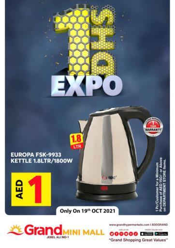 UAE - Dubai Grand Hyper Market offers in D4D Online. Mini Mall, Dubai. . Only On 19th October