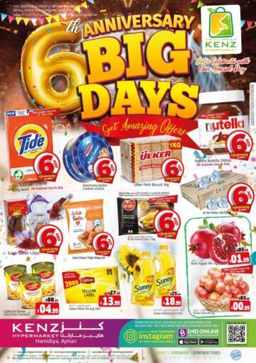 UAE - Sharjah / Ajman Kenz Hypermarket offers in D4D Online. 6th Anniversary. 6th Anniversary Offers Now Available At Kenz Hypermarket. Rush Now And Get Everything At Best Price. Offer Valid Till 15th September 2021.  Enjoy Shopping!!!. Till 15th September