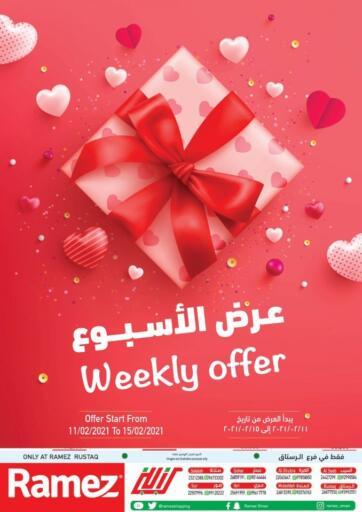 Oman - Sohar Ramez  offers in D4D Online. Rustaq - Weekly Offer. . Till 15th February