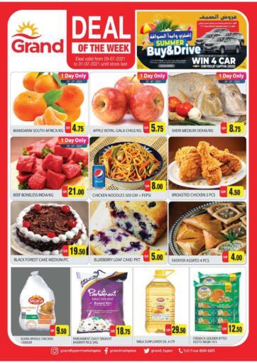 Qatar - Al-Shahaniya Grand Hypermarket offers in D4D Online. Deal Of The Week. Deal Of The Week Offers Are Available At Grand Hypermarket . Offers Are Valid Till 31st July.  Hurry Up!. Till 31st July
