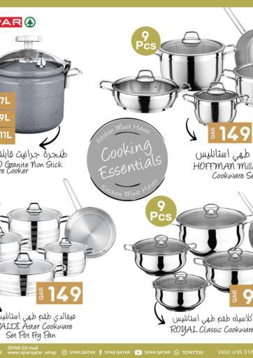 Qatar - Al Khor SPAR offers in D4D Online. Cooking Essentials. Cooking Essentials Offer Available At SPAR. Offer Valid Till 31st of October 2021. HAPPY SHOPPING..!!!!. Till 31st October