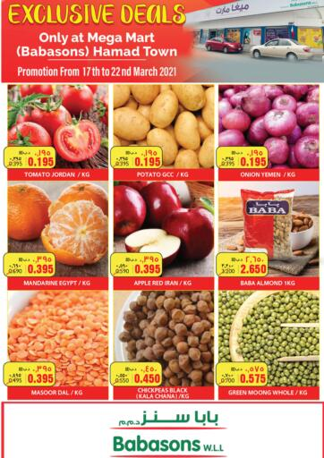 Bahrain MegaMart & Macro Mart  offers in D4D Online. Exclusive Deals. . Till 22nd March