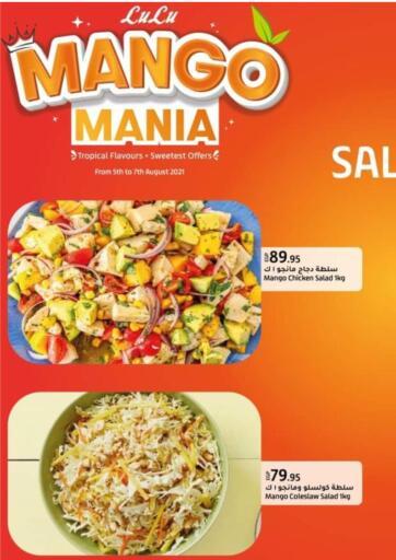 Egypt - Cairo Lulu Hypermarket  offers in D4D Online. Mango Mania. . Till 7th August