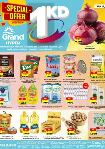 Kuwait Grand Hyper offers in D4D Online. Special Offer. . Until Stock Last